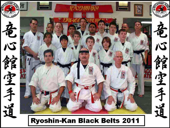 blackbelts2011poster.jpg