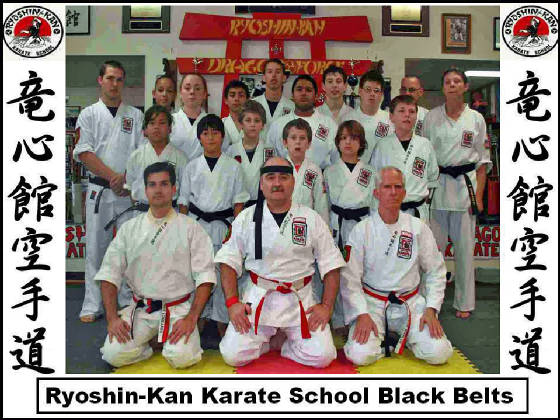 blackbelts2011ryoshinkan.jpg