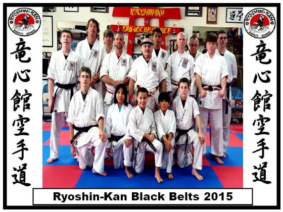 blackbeltsryoshinkan2015.jpg